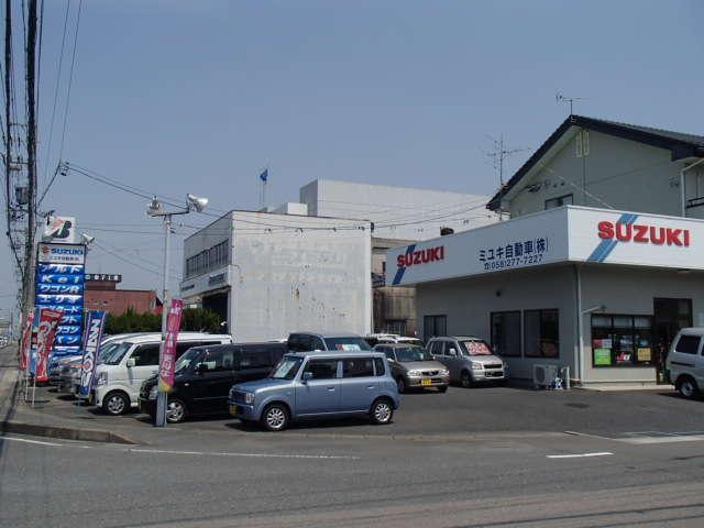 [岐阜県]ミユキ自動車