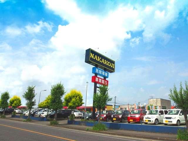 NAKAKOJI 都城店の店舗画像