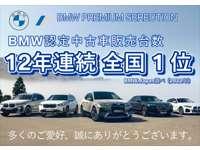 Hanshin BMW