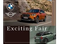 Willplus BMW