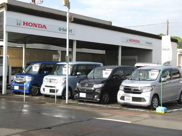 Honda Cars 飯山 飯山店の店舗画像