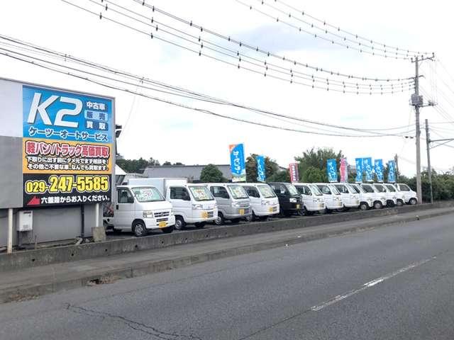 K2オートサービス の店舗画像