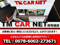 TM CAR NET