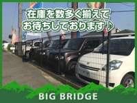 BIG BRIDGE ビッグブリッジ