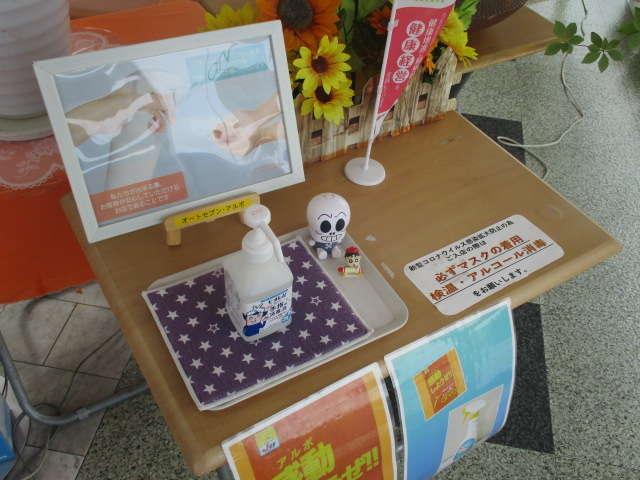 国道286号線ムーミン谷近く☆オレンジの看板が目印です!!