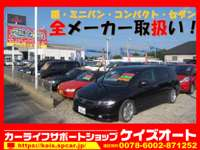 カーライフサポートショップ Kei's Auto