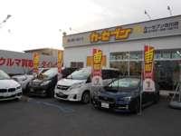 カーセブン古川店