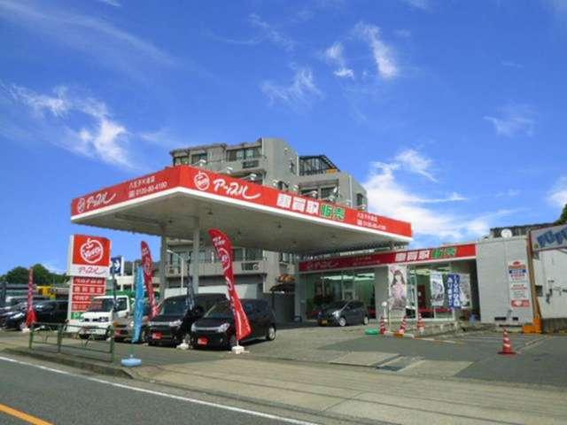 アップル 八王子片倉店の店舗画像