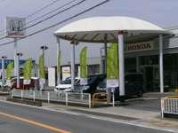 Honda Cars 桜井