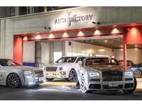AUTO FACTORY 仁
