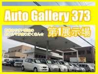 AUTO GALLERY 373