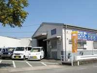 Technical Garage 555