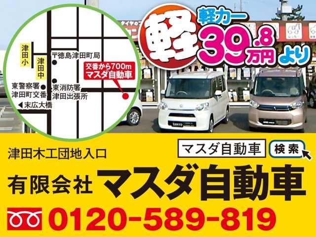 優良中古車がいっぱい♪軽自動車専門!39.8万円~!