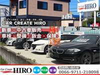 Car Create HIRO