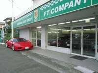 FTcompany