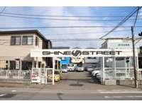 シャインストリート・ジャパン