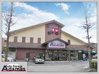 Auto Garage Adamas