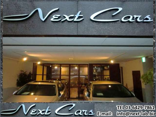 Next Cars の店舗画像