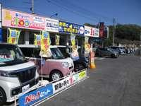 Auto Shop ZERO