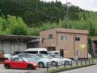 AUTO WORLD JAPAN(株)