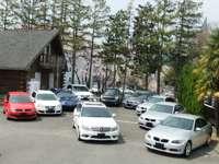 村内外車センター