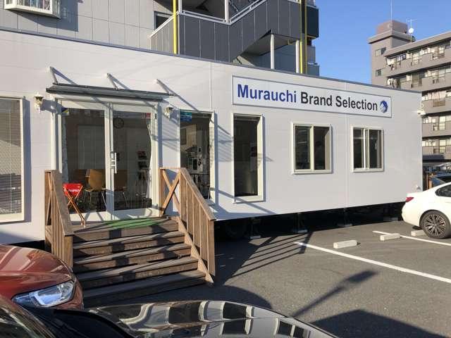 株式会社 村内ブランドセレクション の店舗画像