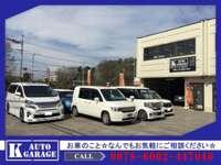 K Auto Garage