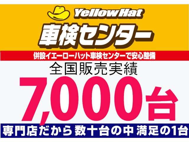 NTC HYBRID店 (株)日本トレーディング の店舗画像