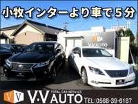 V・V AUTO ブイツーオート