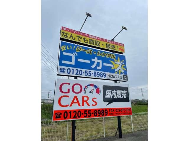 国道354号線沿い、黄色い看板が目印★常磐道、桜土浦インター、谷田部インターからお車約10分です★