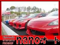 nanoオート