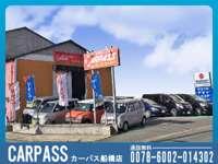 CARPASS カーパス船橋店
