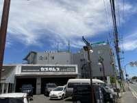 SHOW UP SIGNAL 京都