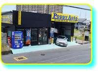 Poppy Auto ポピーオート