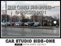 CAR STUDIO SIDE-ONE