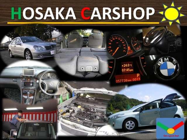 保坂自動車 の店舗画像