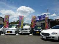 Car Shop Rise