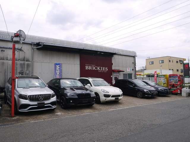 BRICKIES の店舗画像