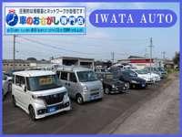 IWATA AUTO