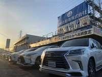 道央自動車(株)
