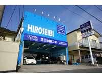 HIROSEIBI