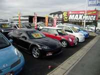 OUTLET CAR MAX PRICE