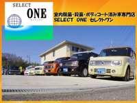 室内除菌・殺菌・ボディコート済み車専門店 SELECT ONE