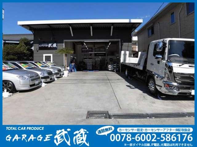 TOTAL CAR PRODUCE GARAGE武蔵 の店舗画像