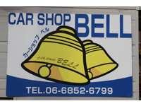 CarShop BELL カーショップ ベル