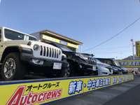 オートクルーズ 静岡県東部自動車販売協会加盟店
