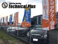 Total Car Service Technical Plus