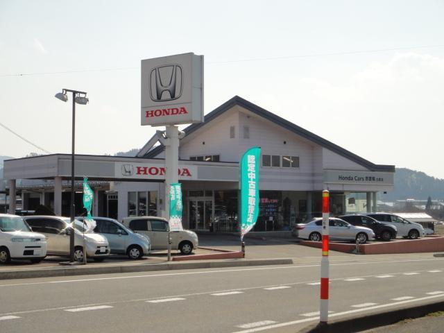 Honda Cars 西置賜 白鷹店(認定中古車取扱店)の店舗画像