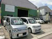 BIANTE SELECTION CAR SHOP