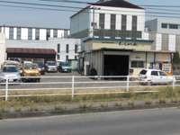 Auto shop Link